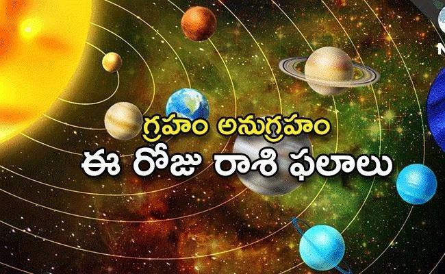 Daily Horoscope In Telugu (04-09-2020) - Sakshi