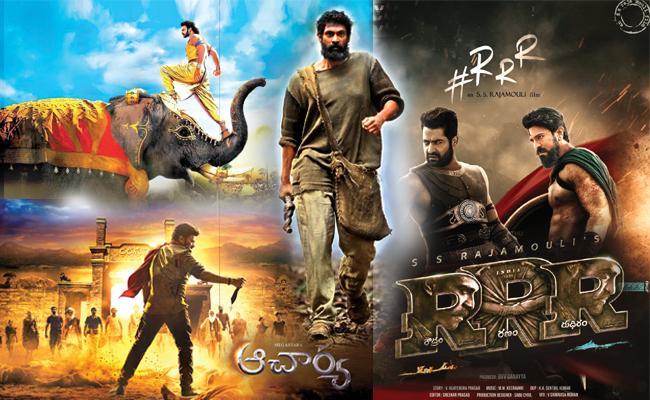 Telugu Heros Focus On Pan India Movies - Sakshi
