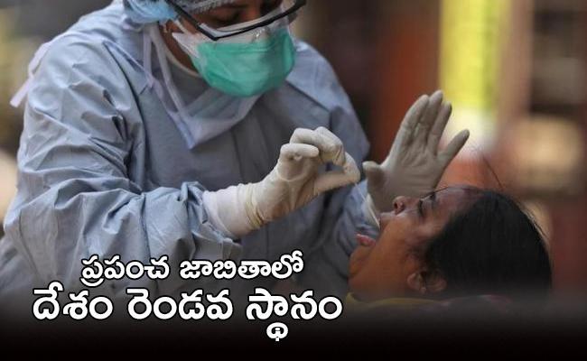 Corona Health Bulletin 89706 Positive Cases Filed In India - Sakshi