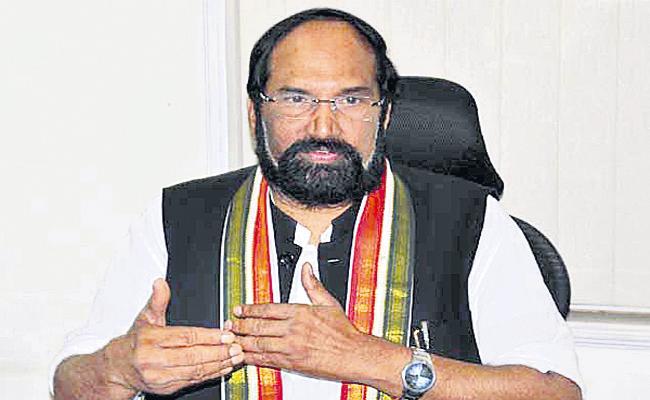 Uttam Kumar Reddy Comments On TRS Party - Sakshi