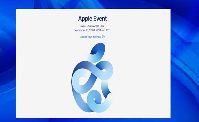 Time Flies Apple Event on September 15 - Sakshi